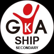 GKA中高等部SHIPブログ